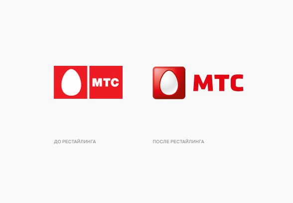 mts logo vector мтс логотип вектор